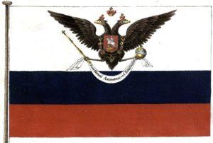 Флаг РАК 1835 год