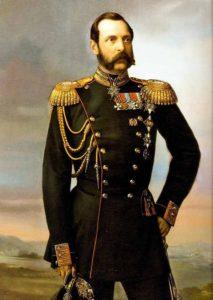Романов Александр Николаевич (Александр II, Освободитель)