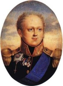 День Гавайского Флага Император Александр I